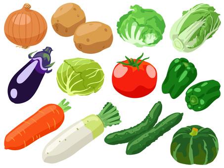 Ingredients _ Vegetable _ Set 1 _ No Line