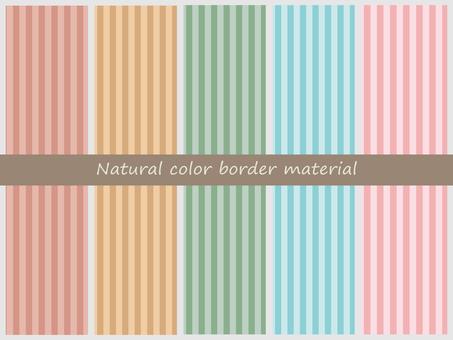 Natural color border material set