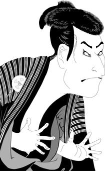 The third generation Otani Emiko next person Edo 兵 守 _ グ レ ー