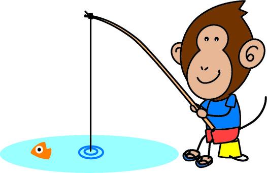 Saru fishing