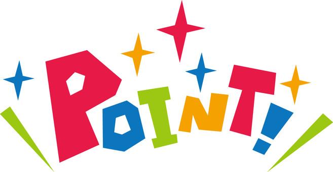 POINT! ☆ 포인트 ☆ 폿뿌로고
