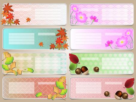 Autumn design bookmark No 2