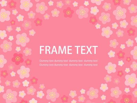Peach blossom frame 02