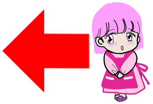 Arrow girl apron