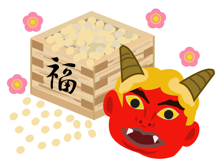 Setsubun Bean Maki's face