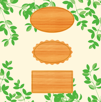 Wood grain frame 02 (PNG background transparent)