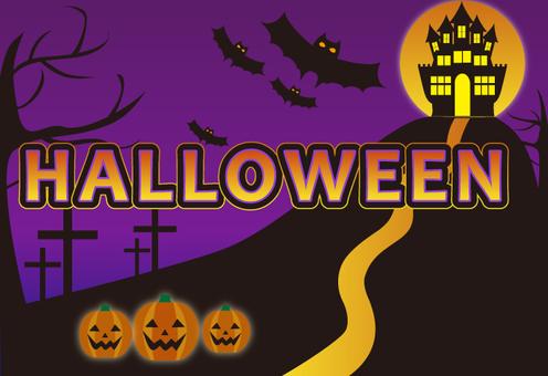 Halloween · castle (with logo)