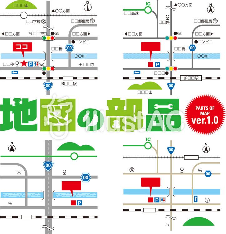 地図の部品ver.1.0(周辺地図素材)のイラスト