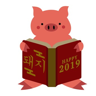 A pig reading a book