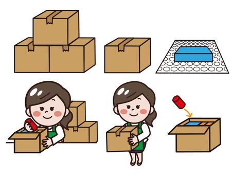 Packing (cardboard)