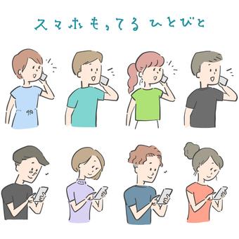 Smartphone illustration set