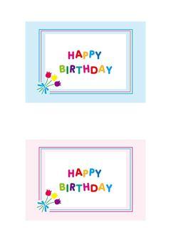 Happy Birthday, Card