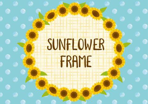 Sunflower round frame (dot)