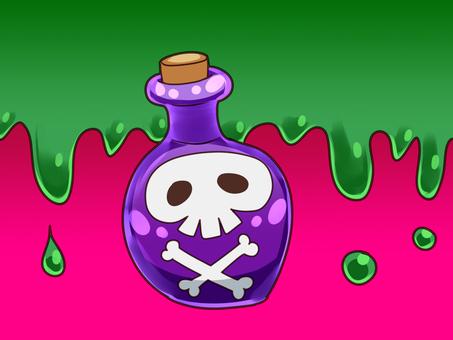 Poison (poison)