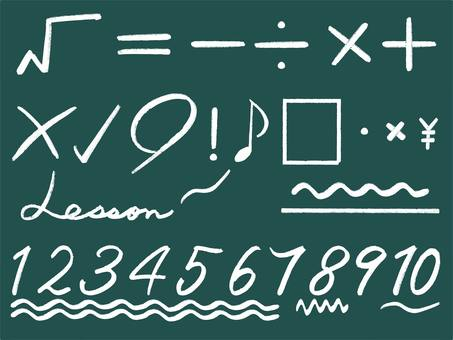 Numbers on the blackboard