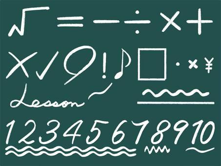 在黑板上的數字