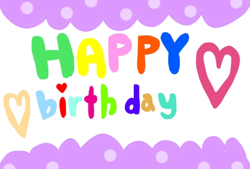 Foreign colorful birthday card
