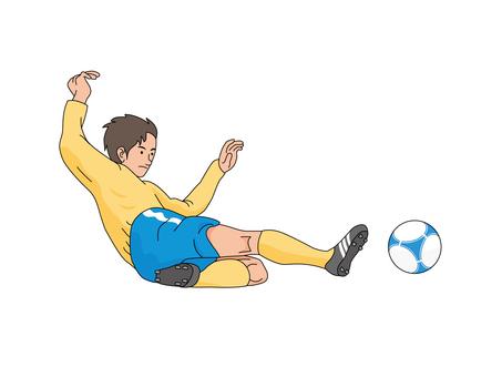 Sliding Tackle 1