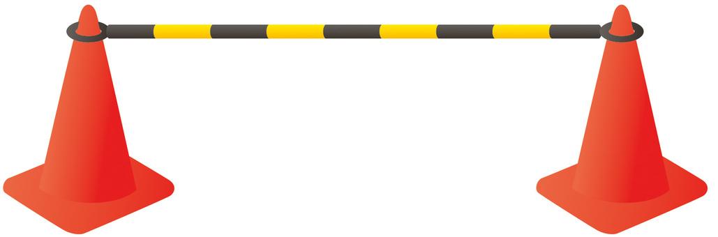 Triangular cone with a bar