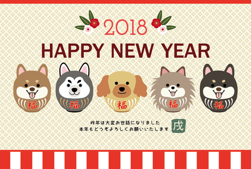 New year's cards 13