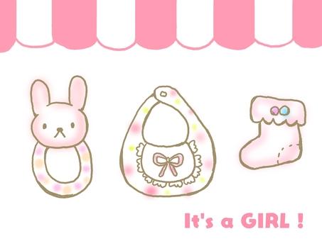 Baby Goods (Girls)