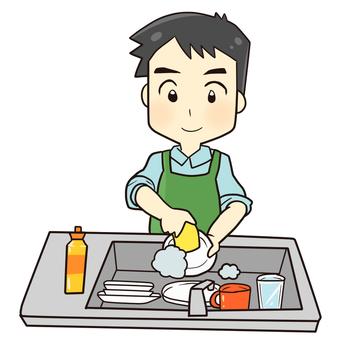 Husband / husband (washing dishes)
