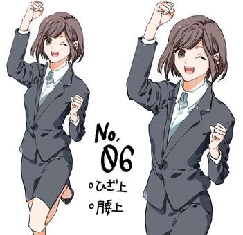OL Yamada 6
