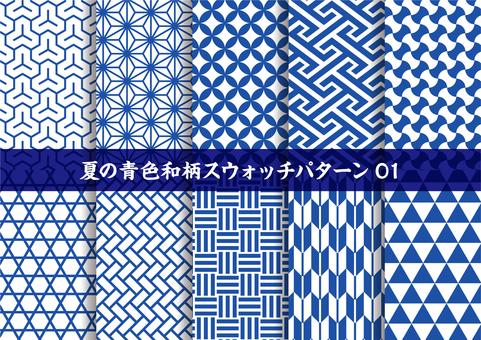夏の青色和柄スウォッチパターン01