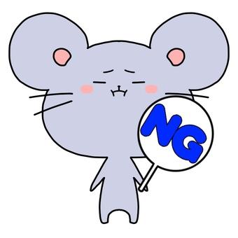 Mouse NG