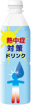 PET bottle drink 01