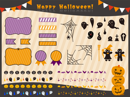 Halloween material collection