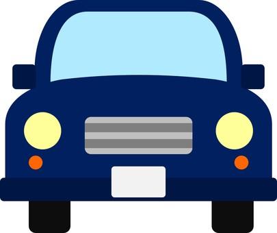 車(前面)紺