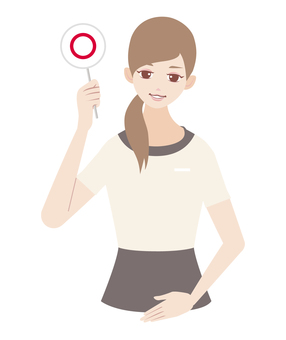 Have esthetician circle tag