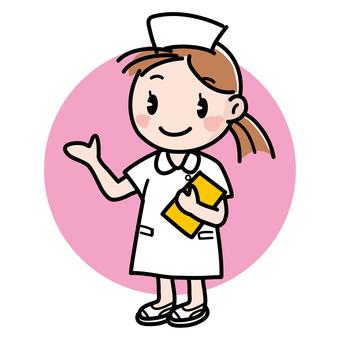 Nurse to show