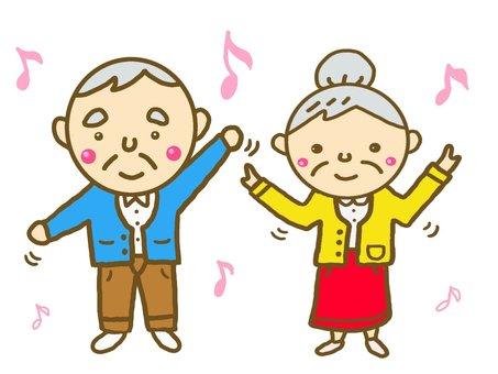 댄스 ♪ 댄스 ♪ 댄스 ♪