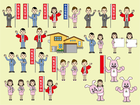Real Estate Staff