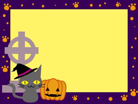 Halloween black cat frame