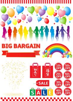 Bargain Image