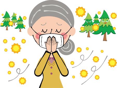 Gaze mask countermeasures against hay fever Granted grandmother