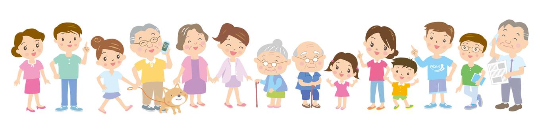 여러 세대의 인물 (여름 버전)