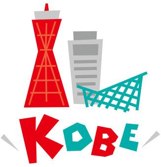 KOBE ☆ Kobe ☆ Image Pop logo