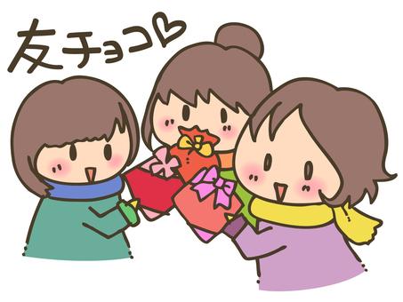 Valentine's People -2