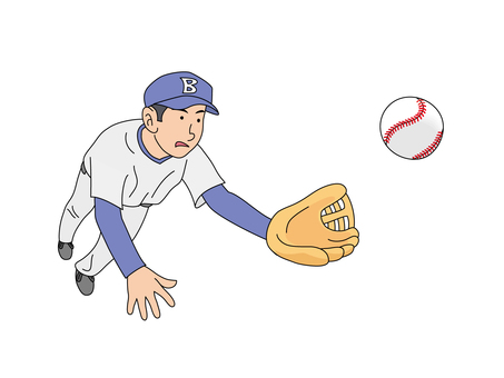 A fielder flying into the ball