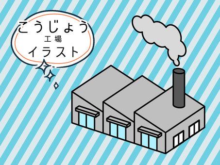 Cute factory illustration 01