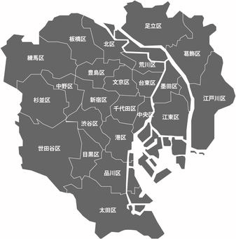 District 23