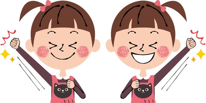 Yatter happy girls happy child