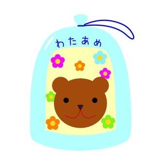 Character Wakame 2