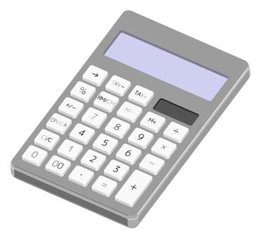 Calculator (gray · silver)