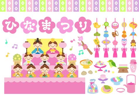 Hinamatsuri set