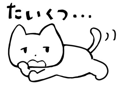 Cat lying down 1